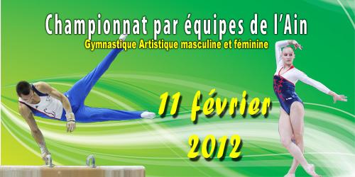 Sélections équipes GAF GAM 11 février, Ambérieu, les résultats